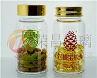 保健品玻璃瓶